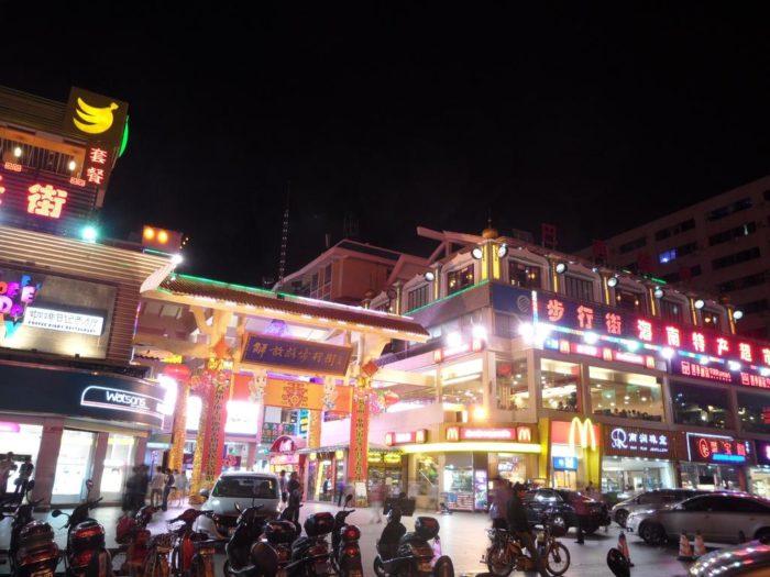 в Санье (Jiefang Road, Дзефан или Джифанг)