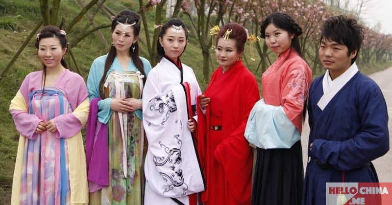 Народ Ханьцы